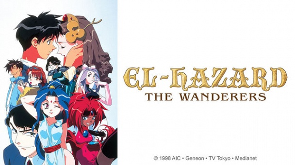 El-Hazard: The Wanderers
