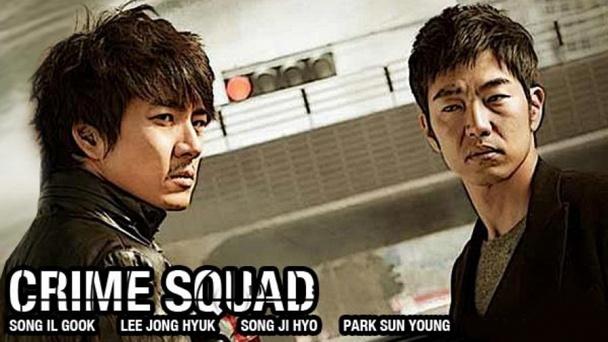 Crime Squad