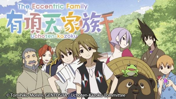 The Eccentric Family