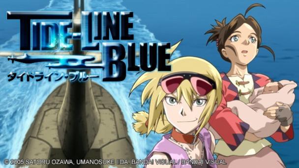 Tide Line Blue