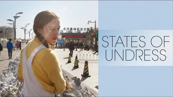 States of Undress