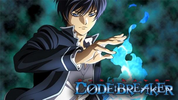 Code: Breaker