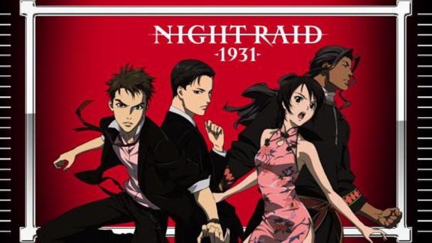 Night Raid 1931