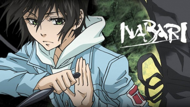 Nabari no Ou