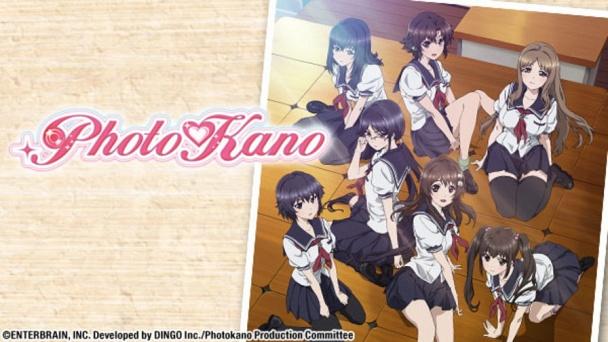 Photo Kano
