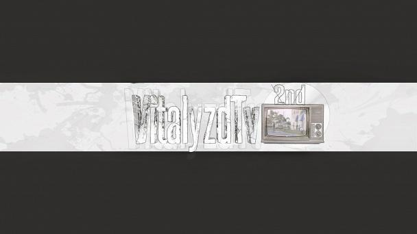 VitalyzdTvSecond