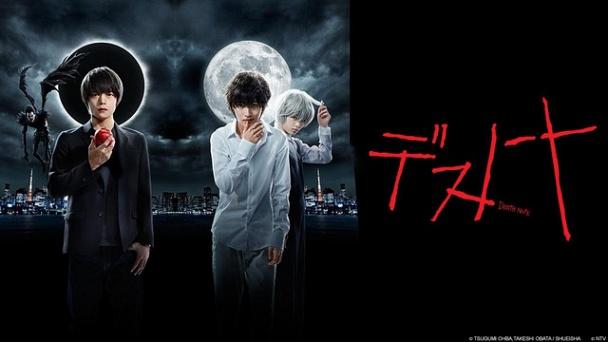 Death Note (Drama)