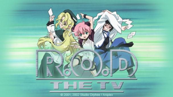 R.O.D. the TV