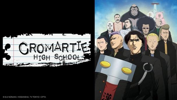 Cromartie High School (Sub)