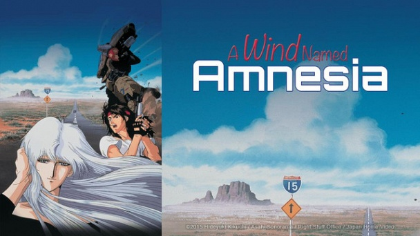 A Wind Named Amnesia