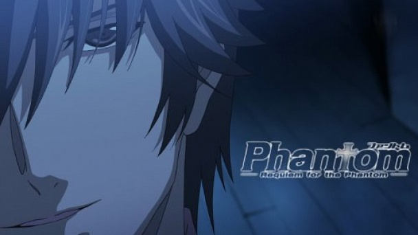 Phantom: Requiem for the Phantom