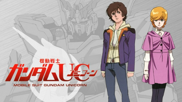 Mobile Suit Gundam UC (Unicorn)