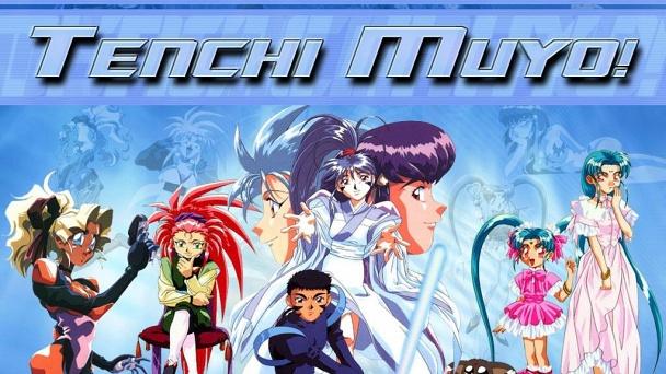 Tenchi Muyo