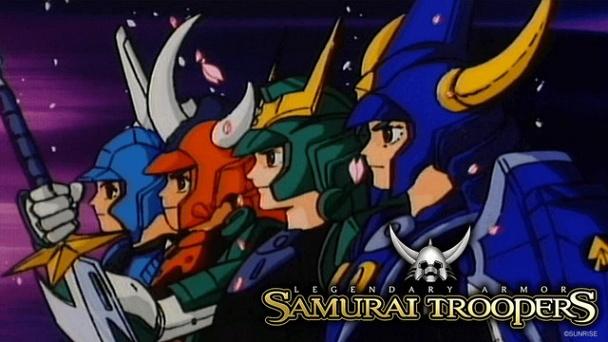 Samurai Troopers