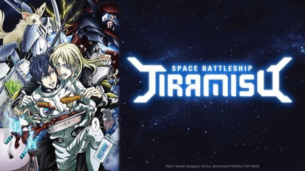 Space Battleship Tiramisu