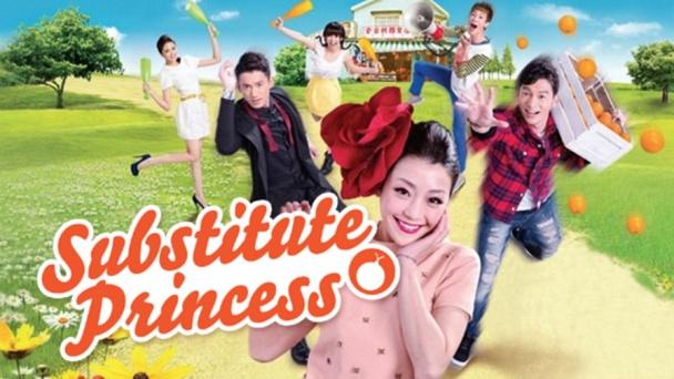 Substitute Princess