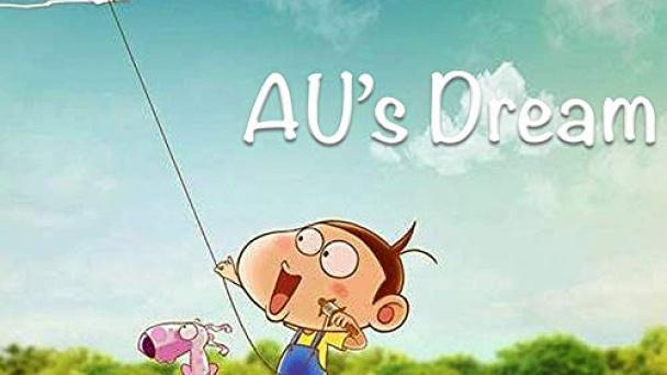AU's Dream