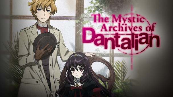 The Mystic Archives of Dantalian