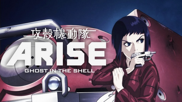 Ghost in the Shell: Arise- Alternative Architecture