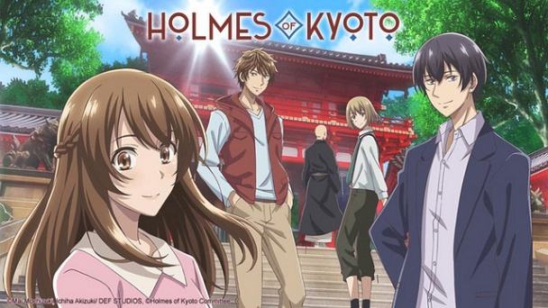 Holmes of Kyoto