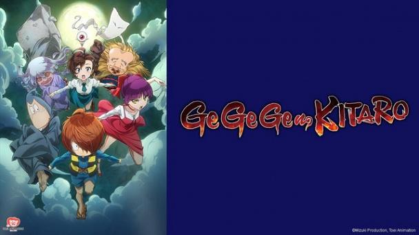 GeGeGe no Kitaro