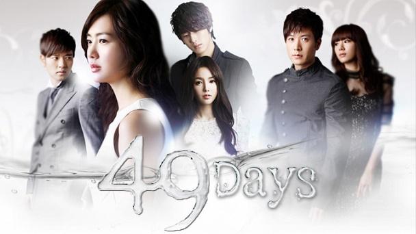 49 Days