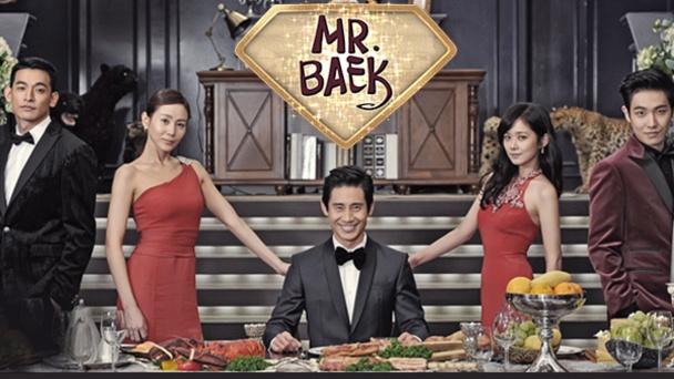 Mr. Baek