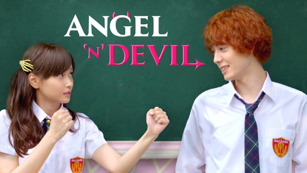 Angel 'N' Devil
