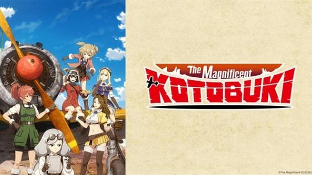 The Magnificent KOTOBUKI